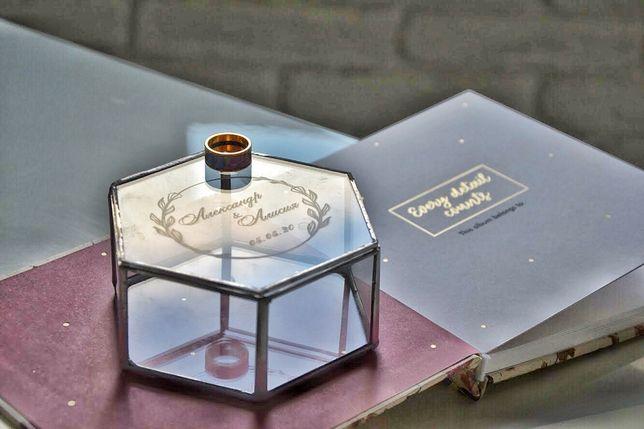Шкатулка скринька для обручальных колец на свадьбу