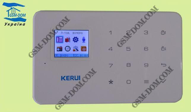 GSM сигнализация Kerui G18 Сигнализация для дома, Дачи, Гаража.