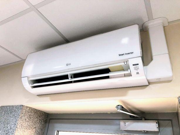 Klimatyzator LG Deluxe DM12RP – ogrzewanie, chłodzenie i jonizacja