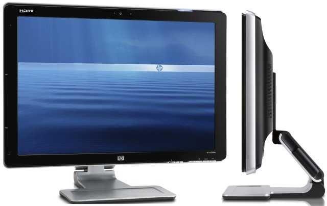 Monitor LCD HP w2558hc de 25 polegadas