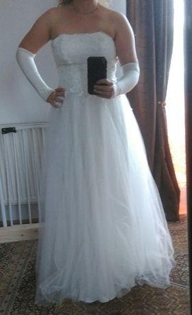 Suknia ślubną