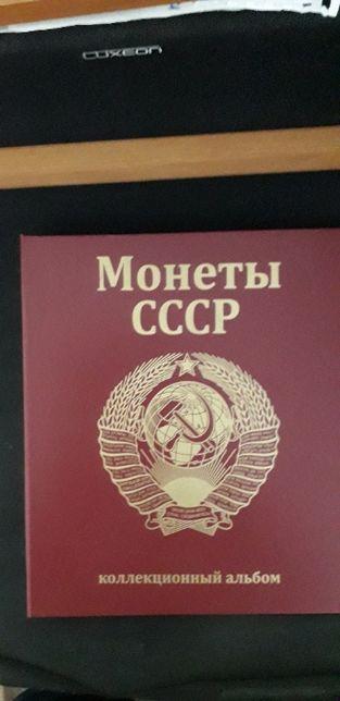 Папка для листов с монетами СССР