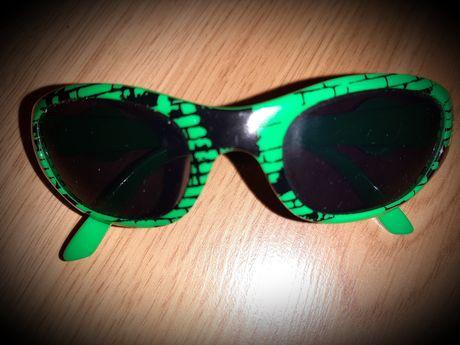 Turtles okulary chłopięce.