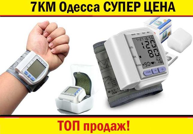 Тонометр на запястье Automatic Blood Pressure Monitor на руку ручной