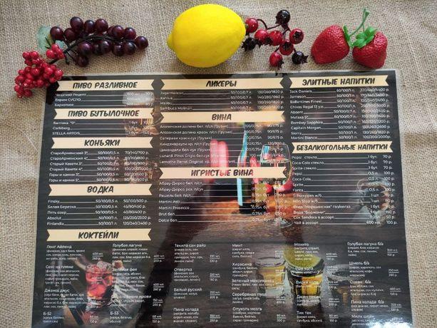 Печать, ламинация меню для кофе