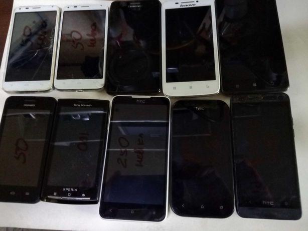 Смартфони на розборку