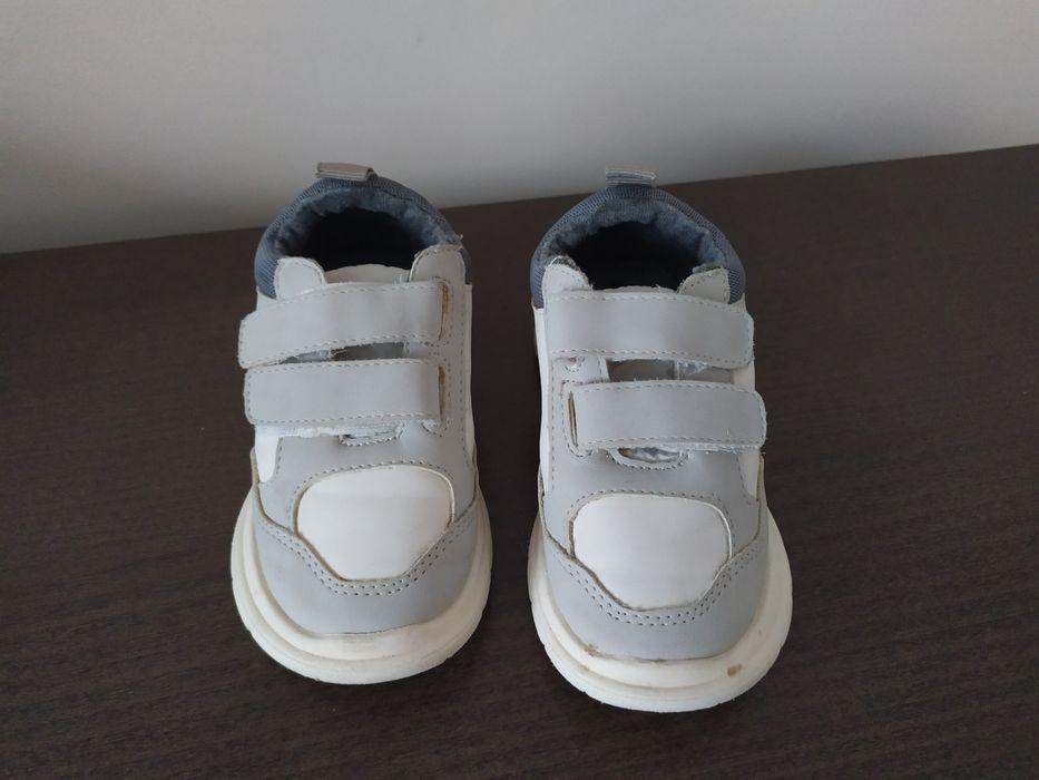 Adidasy beżowe Zara 23 Latowicz - image 1