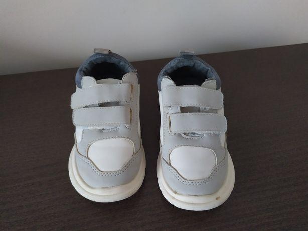Adidasy beżowe Zara 23