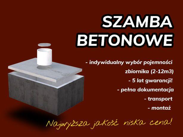 Zbiornik betonowy Szambo betonowe Deszczówka PRODUCENT Szamba