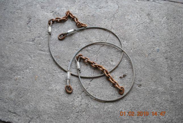 2 szt linka stalowa 10 mm z łancuchem