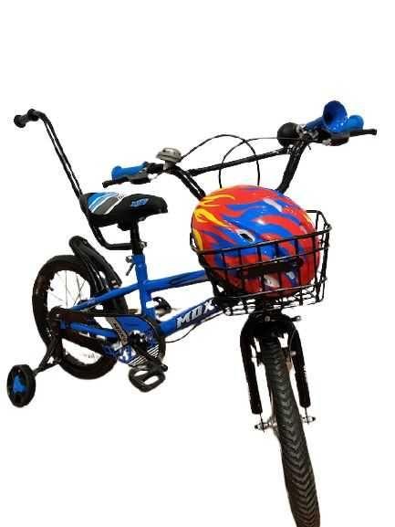Rowerek dziecięcy 16 BMX MDXG + PROWADNIK