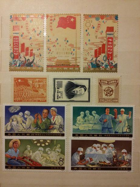 Kolekcja znaczków chińskich znaczki chińskie