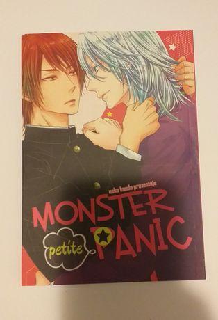 Manga Monster Petite Panic