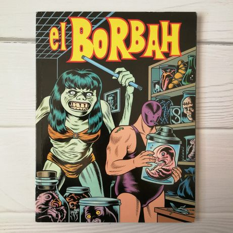 Komiks El Borbah, Charles Burns, wyd. Post