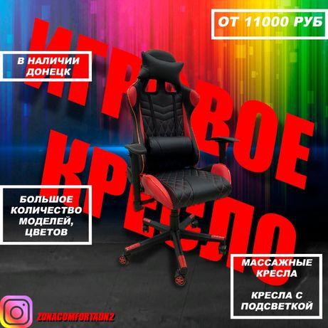 Кресло офисное геймерское ортопедическое с подушками игровое