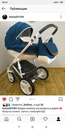 Продам коляску Bexa Ideal 2в1