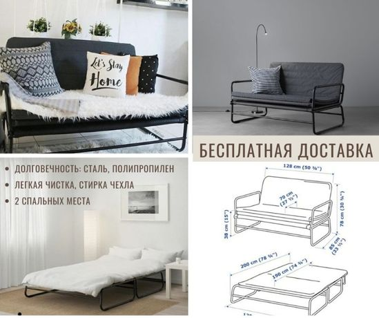 Лофт, Диван-кровать 2 мес, IKEA HAMMARN бу (ИКЕА ХАММАН)
