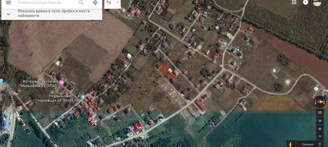 Продається земельна ділянка 0.15 га. р-н Сторожинецької, Мальованка