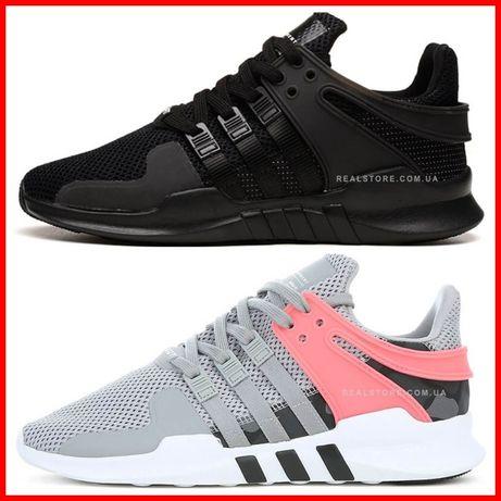 Есть Самовывоз! Кроссовки Adidas EQT Support ADV. Адидас эквипмент.