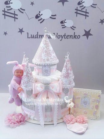 Замок из памперсов diapers cake торт из подгузников для новорожденной
