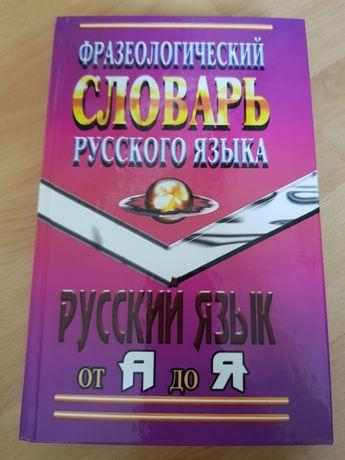 Slownik frazeologiczny języka rosyjskiego