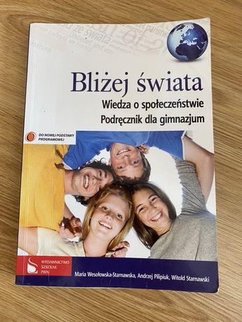 Bliżej świata WOS podręcznik