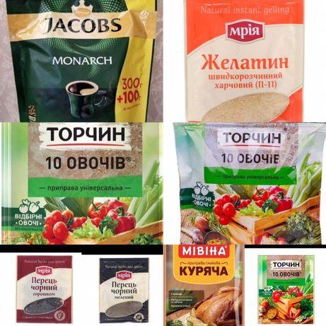 Торчин 10 овощей/Приправа