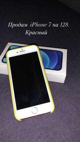 Продам Айфон Apple iPhone 7 128Gb