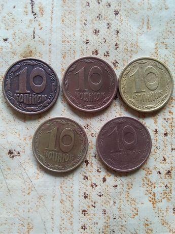 Монеты Украины 10 копеек 1992 года и 1994 года