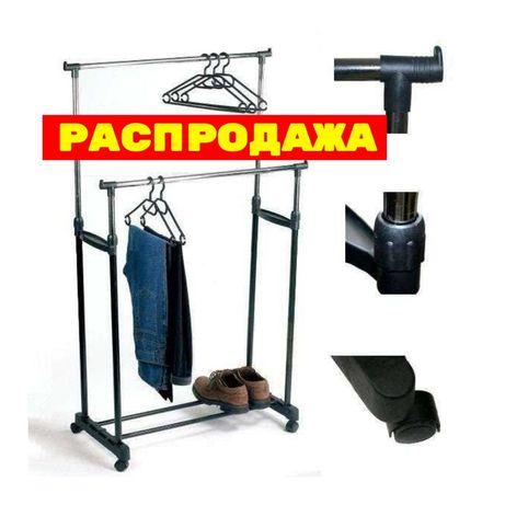 Вешалка двойная стойка для одежды и обуви напольная телескопическая.