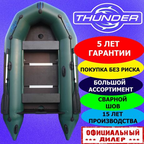 Надувные ПВХ лодка Thunder TМ-К 310 по типу Барк Колибри Лисичанка