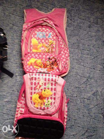 рюкзак 1-4 класс