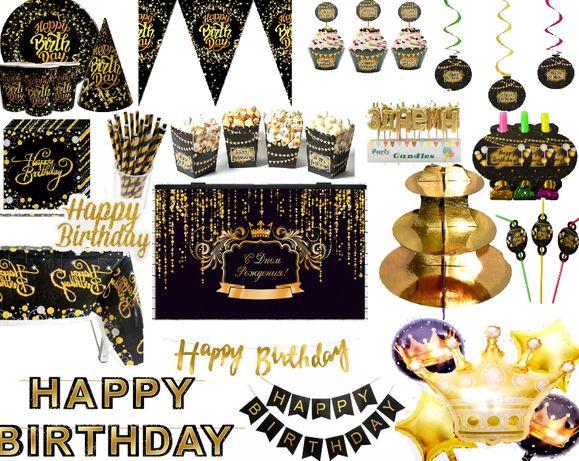 Декор на день рождения (набор,фотозона, кенди бар) народження