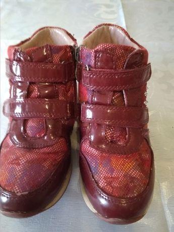 Зручні демі ботиночки на дівчинку