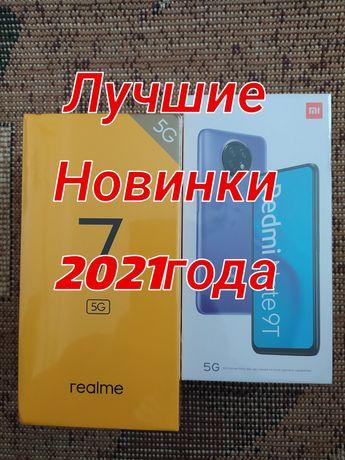 """Xiaomi Redmi Note 9T 4/64 и Oppo Realme 7 """"5G"""" 6/128 # Глобалки с NFC"""