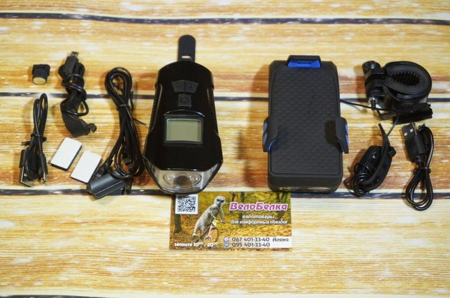 3в1 Велокомпьютер, фара и звонок (спидометр/фонарь), фара с держателем