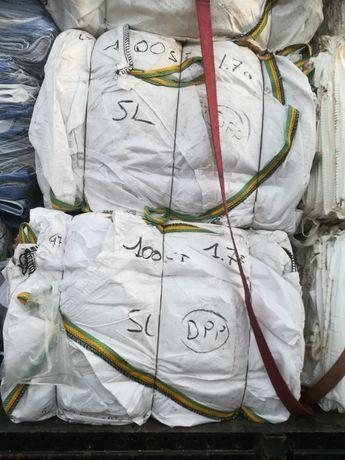 Worki Big Bag ! 90/90/90 cm Wytrzymałe ! Idealne na zboże