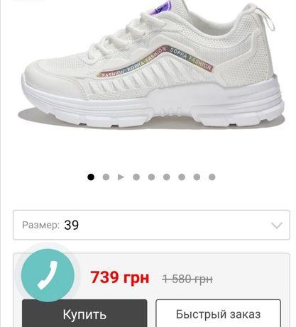 35,36,37,38 Кроссовки белые можно на сменку Sopra