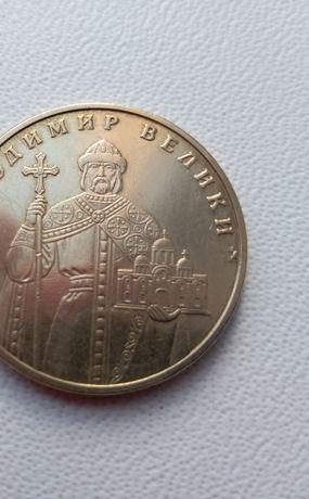 Монета 1 гривна 2004 брак