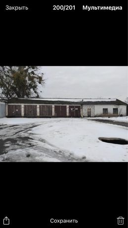 Продам бокси гаражи