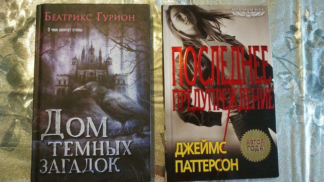 Книги цена 20 - 50 грн