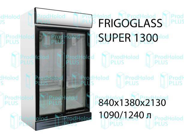 Холодильная витрина FRIGOGLASS SUPER 1300