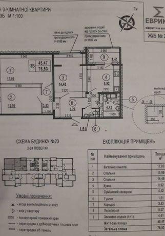 Продам 3-х комнатную, ЖК Эврика, Голосеевский