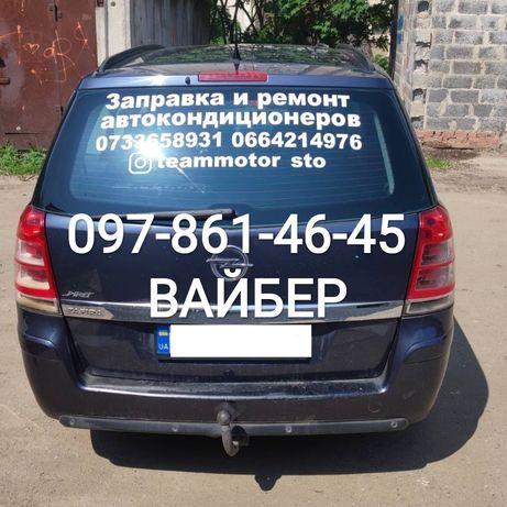 Наклейки с рекламой текст на стекло авто номер лодка катер