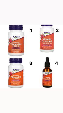 Омега3, Витамин Д, Витамин С