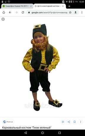 Новогодний костюм гнома эльфа горох леший Буратино Эльф лесной