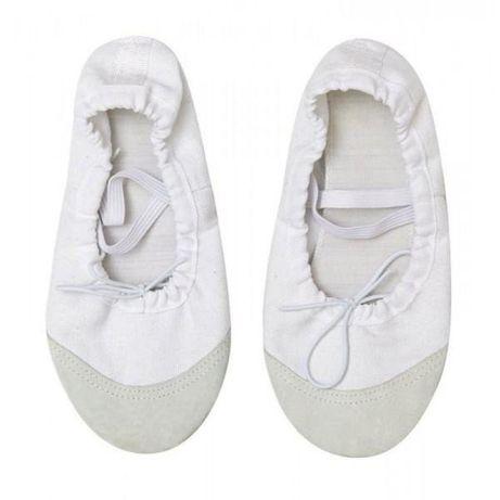 Балетки белые для танцев