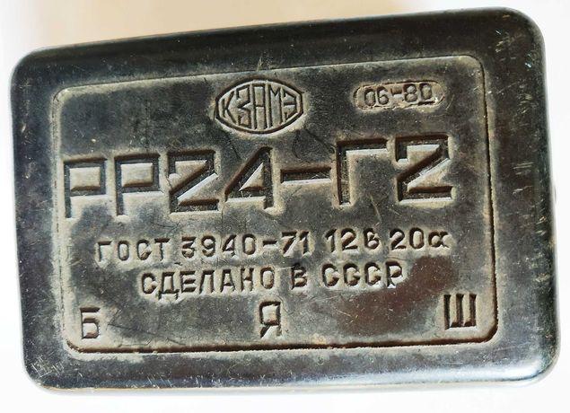 Реле-регулятор(1977 г.) «РР24-Г2» зарядки!