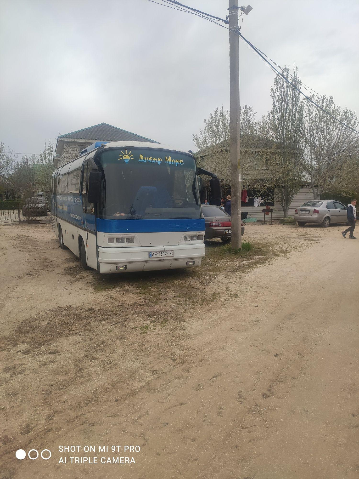 Аренда автобусов вместимостью 30 посадочных мест