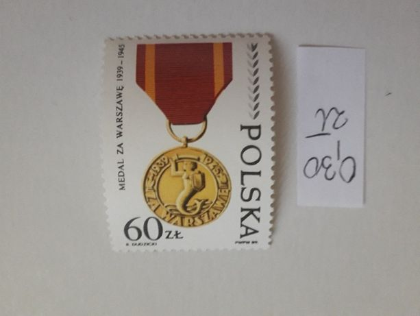 znaczki polskie czyste - medale PRL